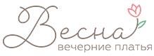 """Салон вечерних платьев """"Весна"""" Ростов-на-Дону"""